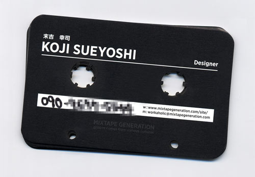 30Cassette Card-Thirty Smart and Innovative Business Cards Ideas