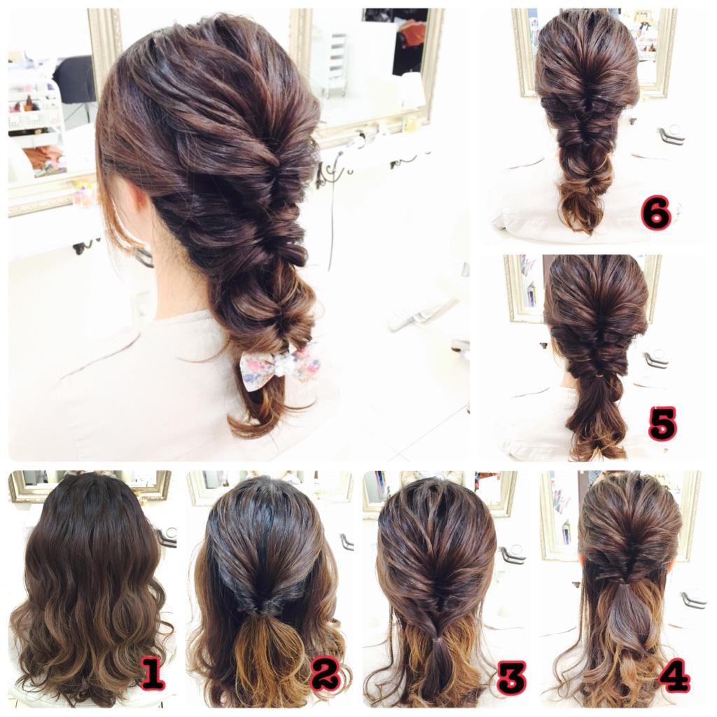 Easy Hairstyle for Women